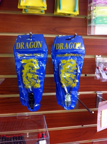 Dragon Tools