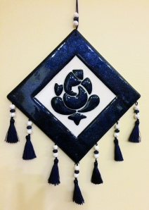 Anu's Wall Hanging